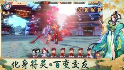 云梦四时歌-国际版 screenshot 6