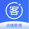 智讯开店宝-库存管理生意记账收银系统