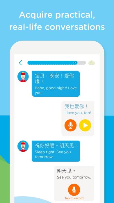 Chineasy screenshot
