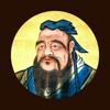 Confucius Deconfused