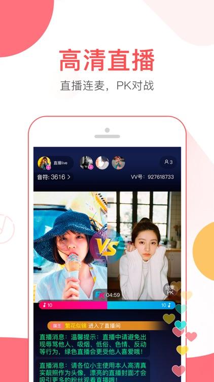 VV音乐 screenshot-4