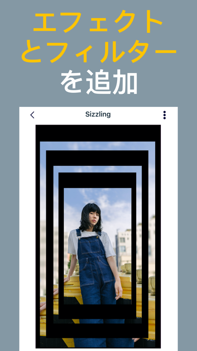 Magisto 動画編集 アプリとムービーメーカー ScreenShot3