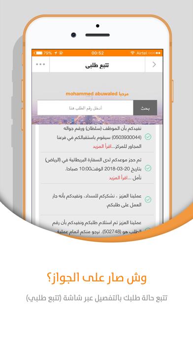 دانلود Direct Visa     دايركت فيزا برای کامپیوتر