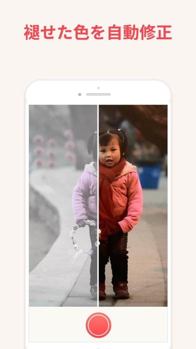 Photomyneによる写真スキャナーのおすすめ画像4