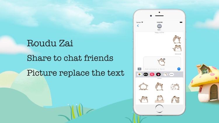 Roudu Zai screenshot-4