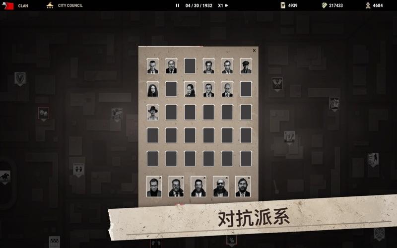 Mafia Rules - 犯罪世界 for Mac
