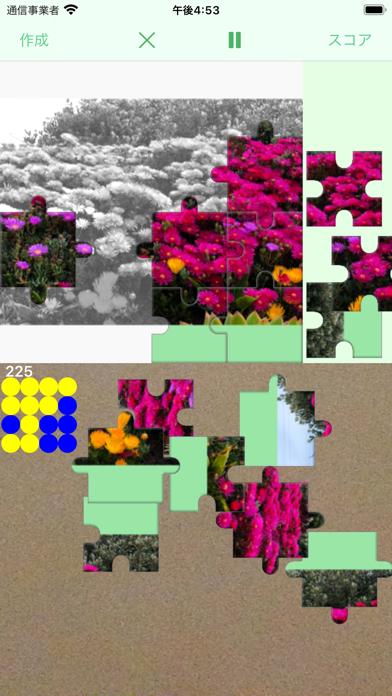 https://is4-ssl.mzstatic.com/image/thumb/Purple123/v4/3f/d2/55/3fd255cc-3826-402e-3e65-5413b309d220/pr_source.png/392x696bb.png