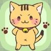 にゃんてえすけーぷ -猫の脱出ゲーム - iPhoneアプリ