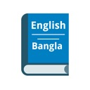 Bangla English Dictionary New