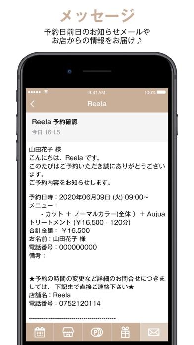 Reelaのスクリーンショット3