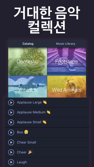 음악 영화 편집기 - 비디오쇼 for Windows