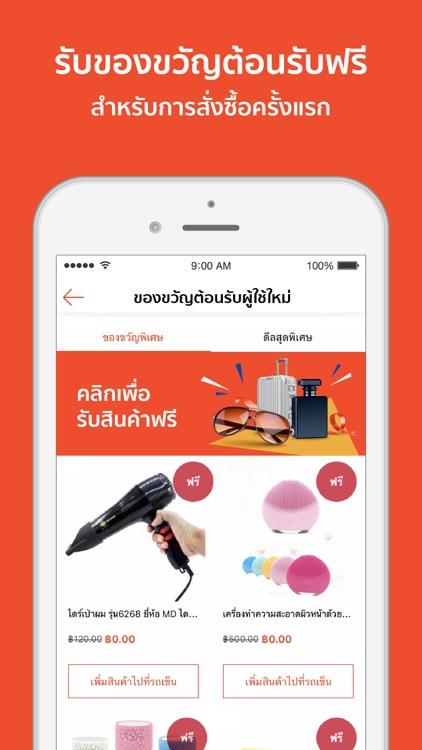 Shopee 2.2 Cashback Sale screenshot-6