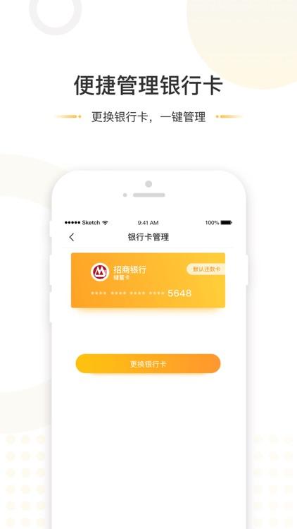 维信现贷-闪贷贷款平台 screenshot-4