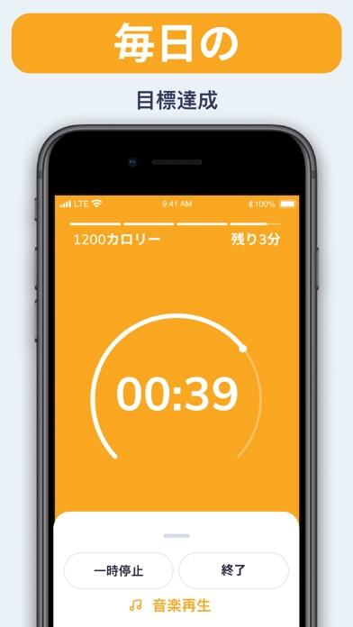 BetterMe:ウォーキングと減量アプリのおすすめ画像4