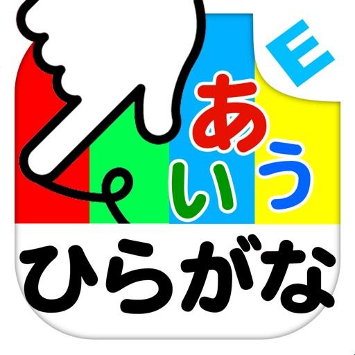 こどもゆびドリル:ひらがな、カタカナ、かず、アルファベットがこれ1つで学べます!