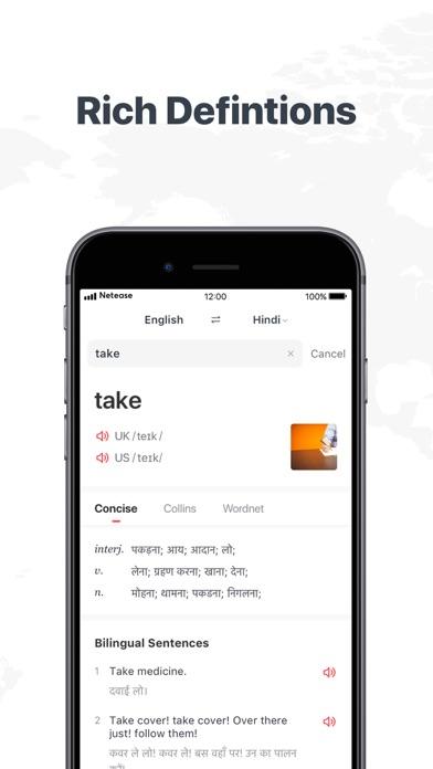 تحميل U-Dictionary للكمبيوتر