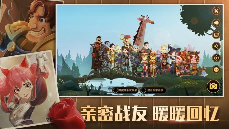 无尽远征 screenshot-6