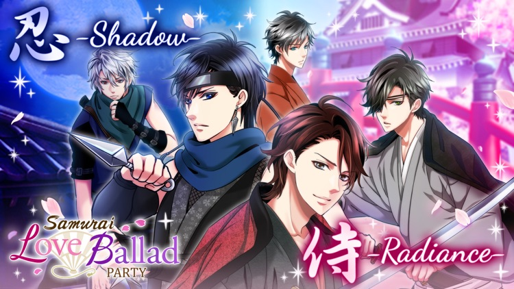 Samurai Love Ballad: PARTY screenshot-0