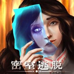 密室逃脱:影城之谜-Eventide2官方中文版
