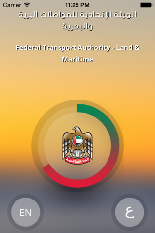 Federal Transport Authority - náhled