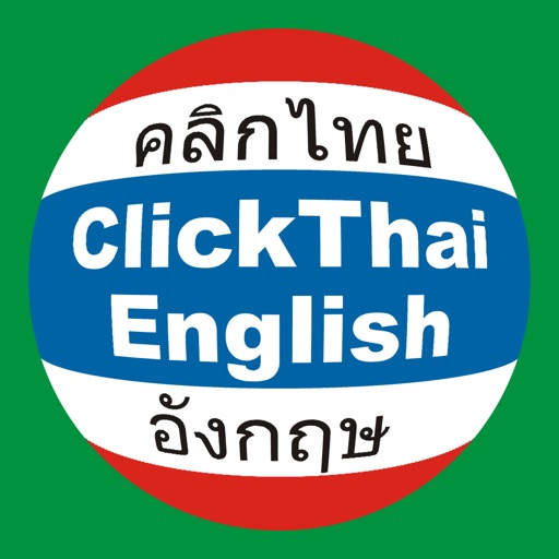 ClickThai Dictionary