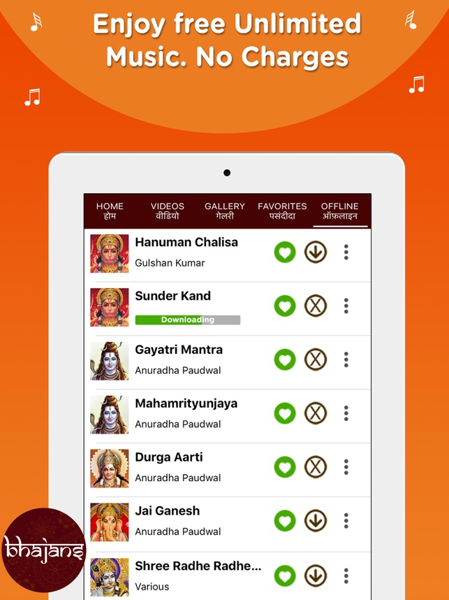 Bhajan - Devotional Songs App on the App Store