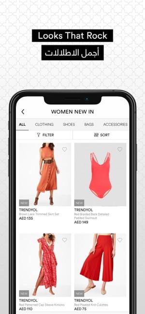 3935904bfdf79 SIVVI Online Shopping سيفي on the App Store