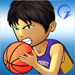 Street Basketball Association Hack Online Generator  img
