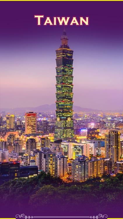 Taiwan Tourist Guide