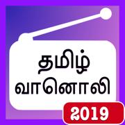 Tamil Fm Radio 4k