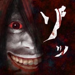 2分後にゾッとする怖い話 - 恐怖のホラー怪談