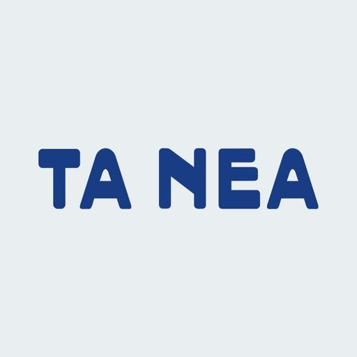 TΑ ΝΕΑ iOS App
