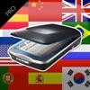 テキストエキストラクター+翻訳者プロ版 - iPhoneアプリ