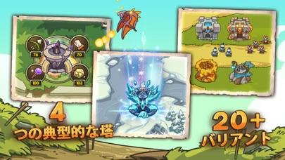 Empire Warriors: Tower Defenseのおすすめ画像2