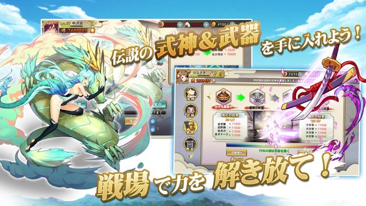 戦国少女~戦場に舞う姫たち~ screenshot-4
