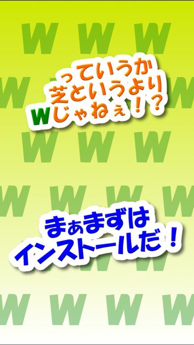 ザクザク芝刈りw - ひっぱりアクション紹介画像4