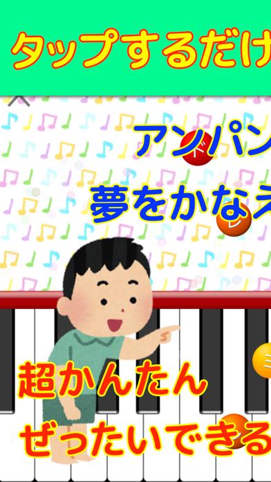 ピアノあそびのおすすめ画像1