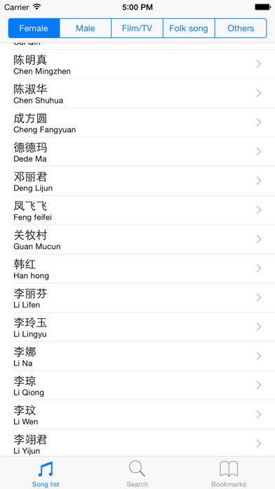 Chinese Golden Songs Lite screenshot two