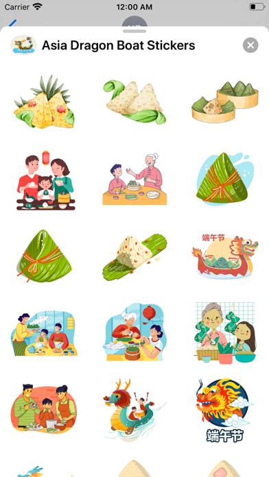 Asia Dragon Boat Stickers-端午節 screenshot 2