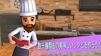 Youtubers Life - Cookingのおすすめ画像5