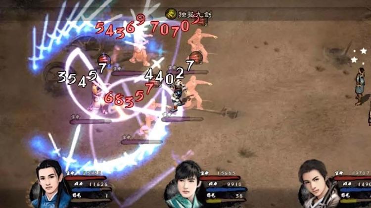 英雄群侠传II screenshot-0