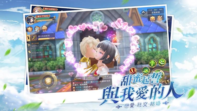 時空旅人 screenshot-4