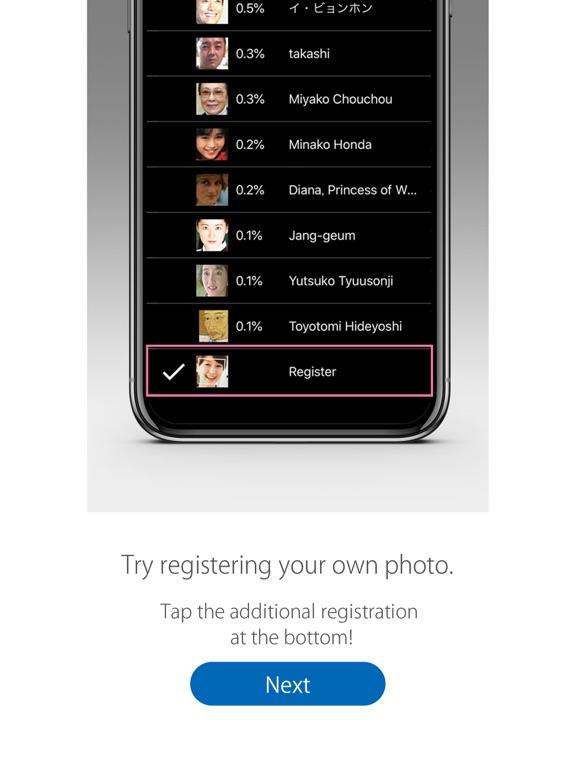 Name Vision Pro Screenshots