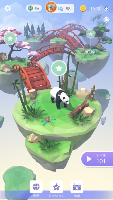 Word Land 3Dのおすすめ画像5