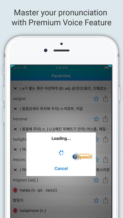 English Korean Dictionary + screenshot 4