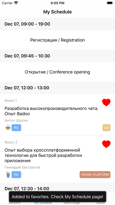 Mobius Conference screenshot #4