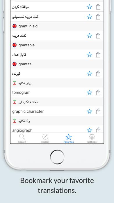English Farsi Dictionary + screenshot 2