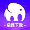 小象贷款-小额贷款信用分期贷款平台