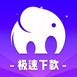 小象贷款-小额贷款之信用分期现金贷款平台