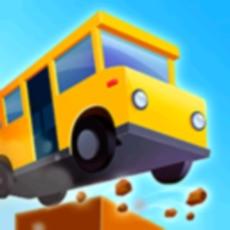 Activities of City Bus!